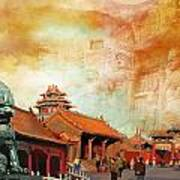 Imperial Palaces Of The Ming And Qing Dynasties In Beijing And Shenyang Art Print