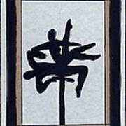 In Perfect Balance Art Print by Barbara St Jean