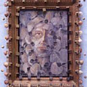 Inner Cacophany - Framed Art Print