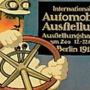 Internationale Automobile Ausftellung Art Print