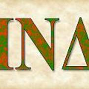 Iota Nu Delta - Parchment Art Print
