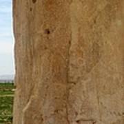 Iran Cyrus The Great Art Print