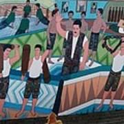 Iran House Of Strength Yazd Art Print