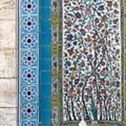 Iran Shiraz Tile And Fountain Art Print