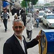 Iran Street Of Mashad Art Print