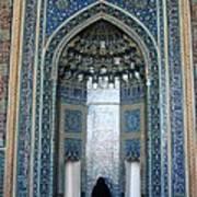 Iran Yazd Mosque Visitor Art Print