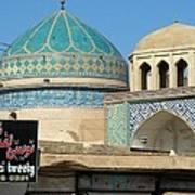 Iran Yazd Old And New Art Print