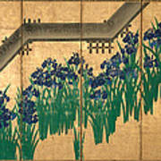 Irises At Yatsuhashi. Eight Bridges Art Print