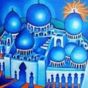 Ishraq Art Print