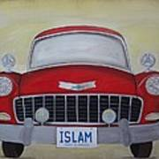 Islam Yours To Discover Art Print by Salwa  Najm