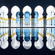Islamic Architecture Of Abu Dhabi Grand Mosque - Uae Art Print