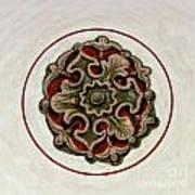Islamic Art 02 Art Print