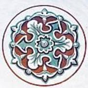 Islamic Art 03 Art Print