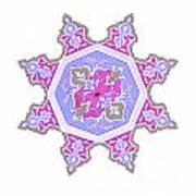 Islamic Art 06 Art Print