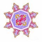 Islamic Art 07 Art Print