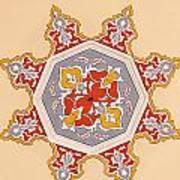 Islamic Art Art Print
