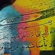 Islamic Calligraphy 028 Art Print by Catf