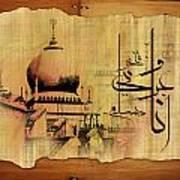Islamic Calligraphy 033 Art Print