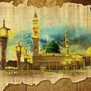 Islamic Calligraphy 035 Art Print