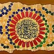 Islamic Calligraphy 036 Art Print by Catf