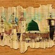 Islamic Calligraphy 040 Art Print by Catf