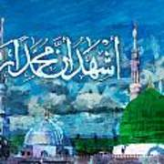 Islamic Calligraphy 22 Art Print