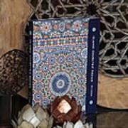 Islamic Geometric Design - Book By Eric Broug Art Print by Murtaza Humayun Saeed