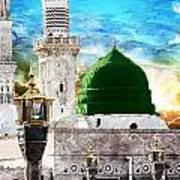 Islamic Painting 004 Art Print