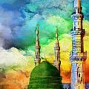 Islamic Painting 009 Art Print by Catf