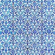 Islamic Tiles 01 Art Print