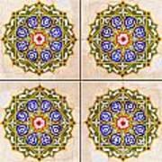 Islamic Tiles 03 Art Print