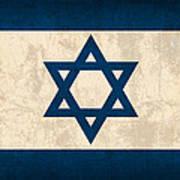 Israel Flag Vintage Distressed Finish Art Print