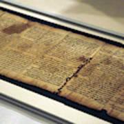 Israel Museum Displays Dead Sea Scrolls Art Print
