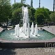 Istanbul Fountain  Art Print