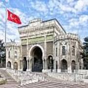 Istanbul University 03 Art Print