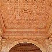 Jain Temple Ceiling - Amarkantak India Art Print
