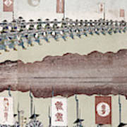 Japan Military Training Art Print