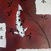 Japanese Koi Bekko Feung Shui Art Print