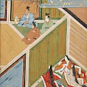Japanese Ladies Behind Screen Art Print