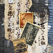 Japanese Postage Three Print by Carol Leigh