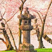 Japanese Stone Lantern Art Print