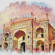 Jehangir Form Art Print