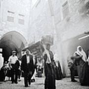 Old City Of Jerusalem Art Print