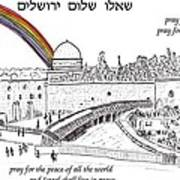 Jerusalem With Rainbow Art Print