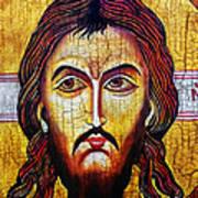 Jesus Christ Mandylion Art Print