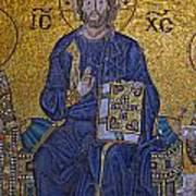 Jesus Christ Mosaic Art Print