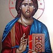 Jesus Christ Our Savior Art Print