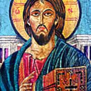 Jesus Christ The Pantocrator I Art Print