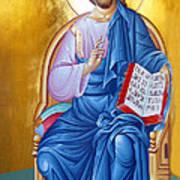 Jesus Holy Trinity Art Print