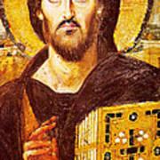 Jesus Icon At Saint Catherine Monastery Art Print
